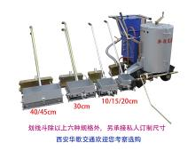 Hand thermoplastic road marking machine combination