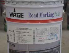 Road marking paint(two component)